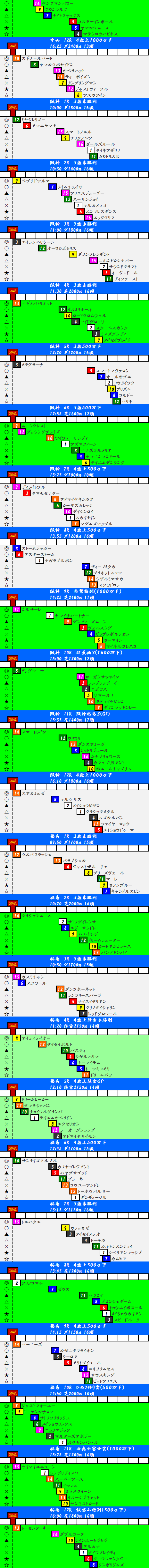 2015041102.png