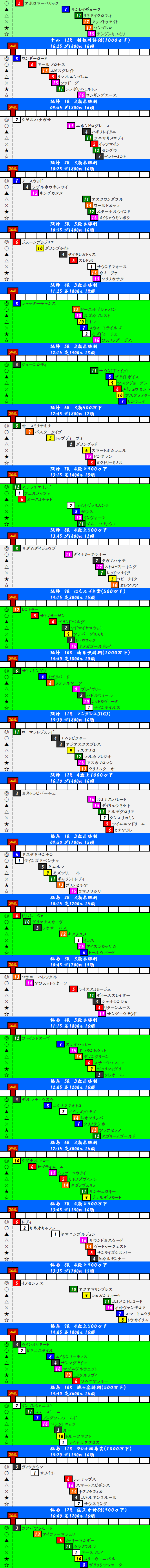 2015041802.png