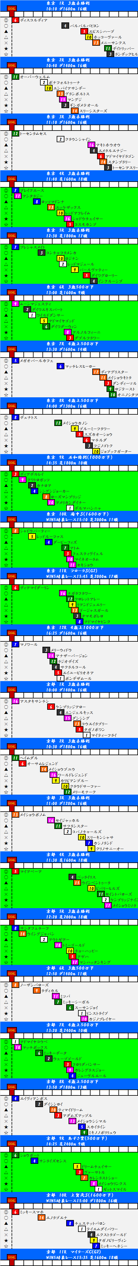 2015042601.png