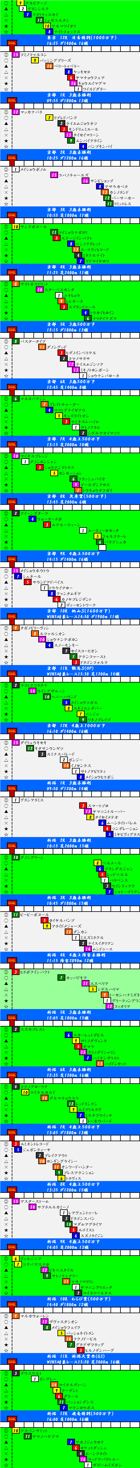 2015051002.png