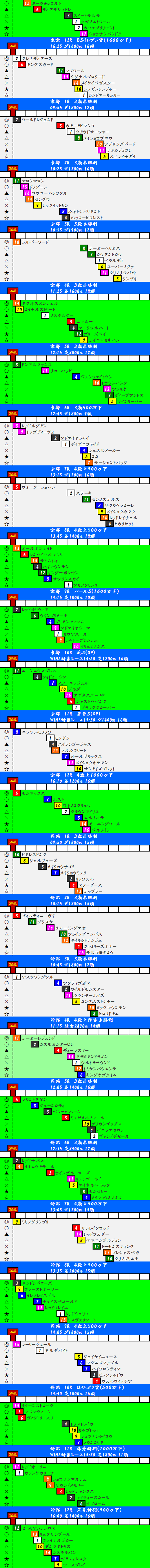 2015051702.png