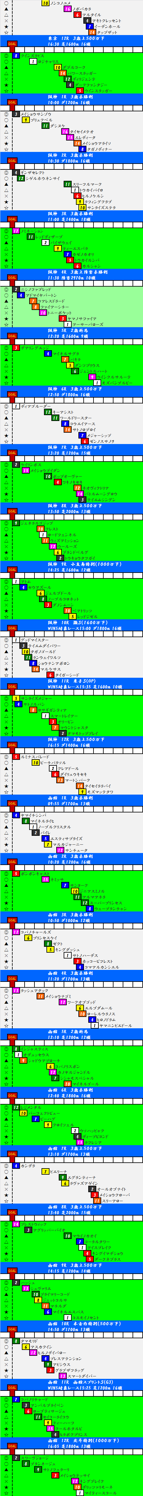 2015062102.png