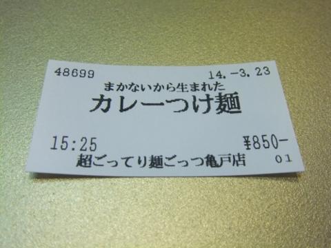 DSCF3480 (480x360)