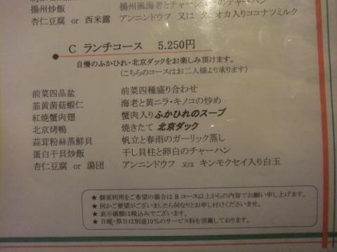 DSCF3640 (480x360)