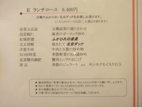 DSCF3642 (480x360)