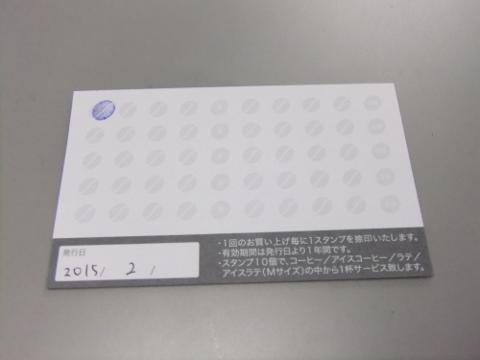 DSCF9248 (480x360)