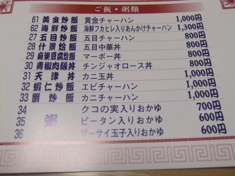 DSCF9278 (480x360)