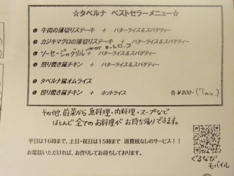 DSCF4198 (480x360)