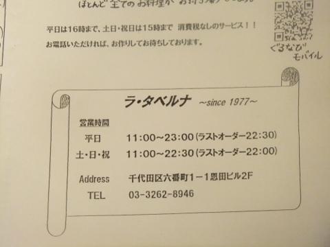 DSCF4200 (480x360)