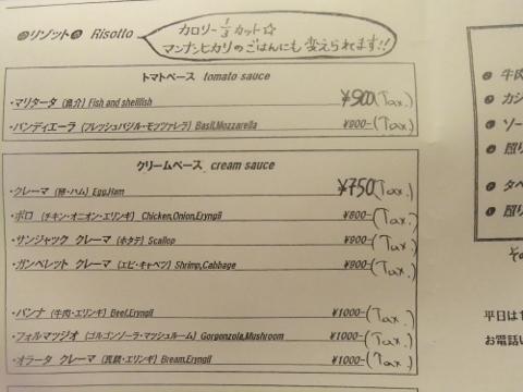 DSCF4195 (480x360)