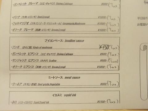 DSCF4196 (480x360)