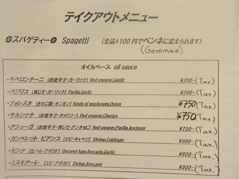 DSCF4191 (480x360)