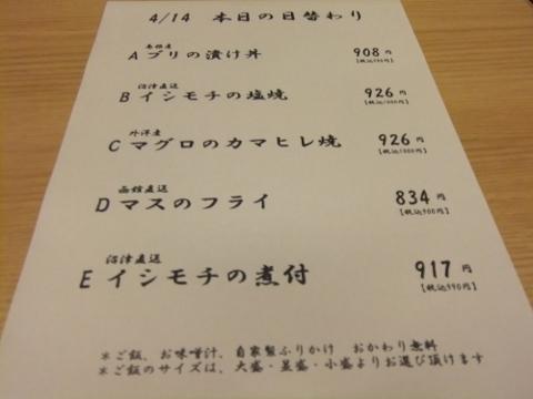 DSCF4518 (480x360)