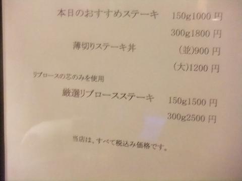 DSCF9883 (480x360)