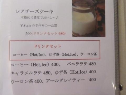 DSCF5074 (480x360)