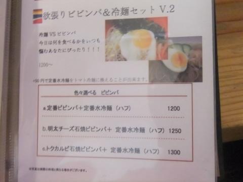 DSCF5071 (480x360)