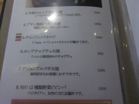 DSCF5062 (480x360)