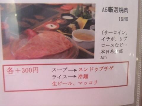 DSCF5058 (480x360)