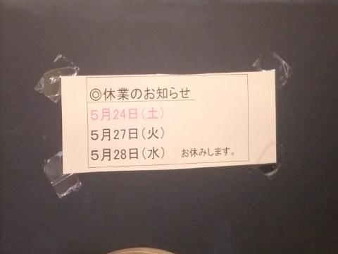 DSCF5972 (480x360)