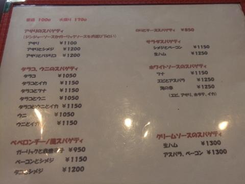 DSCF6211 (480x360)