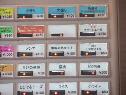 DSCF6403 (480x360)