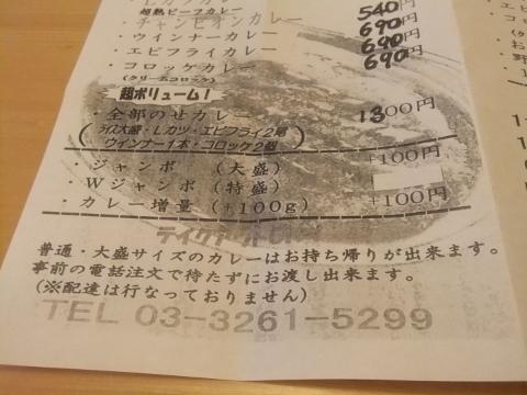 DSCF6454 (480x360)