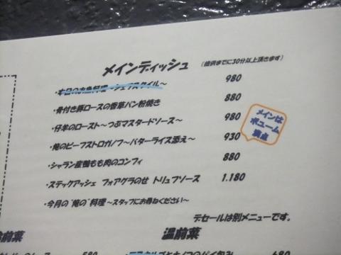 DSCF6617 (480x360)