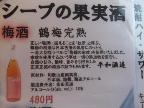 DSCF6752 (480x360)