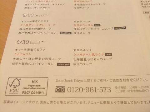 DSCF6858 (480x360)