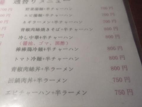 DSCF7540 (480x360)