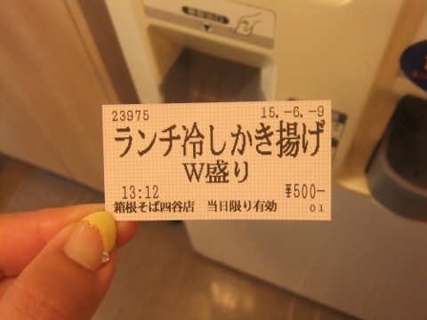 DSCF3200 (480x360)