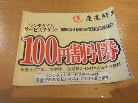 DSCF0083 (480x360)