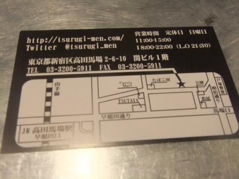 DSCF0272 (480x360)