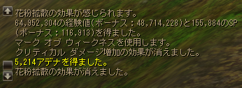 15032102.png
