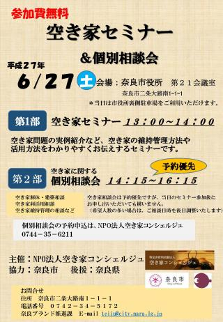 akiya_convert_20150617154802.jpg