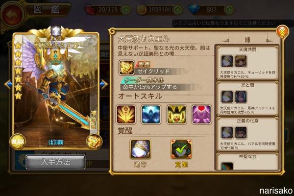 2015-05-31__8.jpg