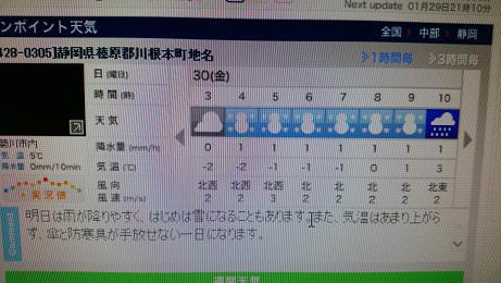 b5_2015012921100505a.jpg