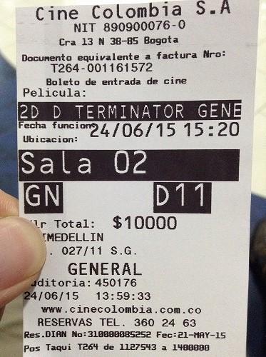 s-terminator (4)