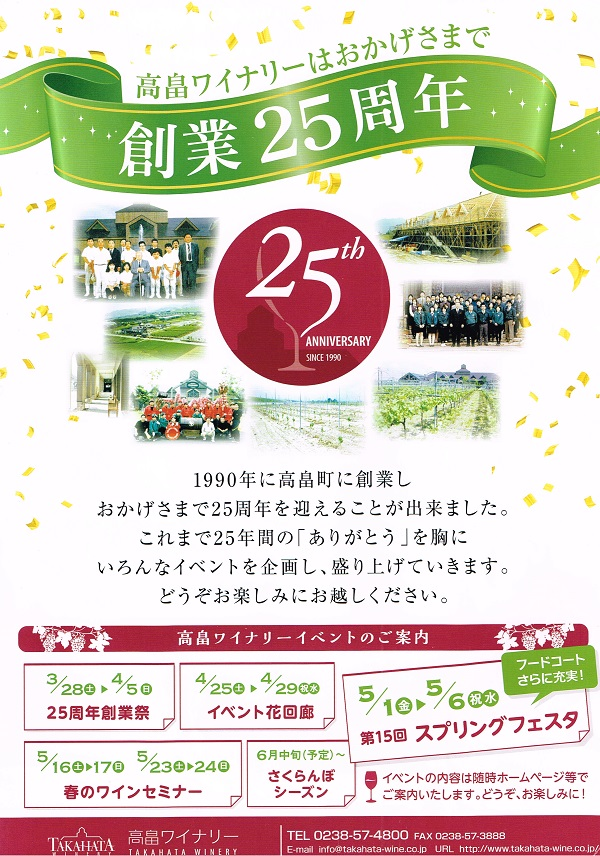 CCF20150627_0000.jpg
