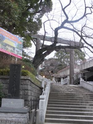 横浜 伊勢山皇大神宮