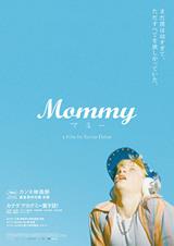 mommyb.jpg