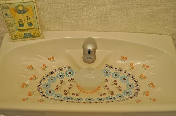 手洗いタンクシート