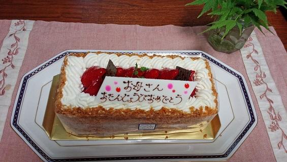 お母さんバースデーケーキ