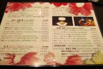 ボIMG_0497 - コピー
