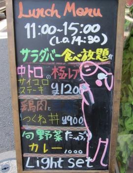 アIMG_0637 - コピー