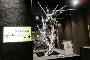 みIMG_0166 - コピー