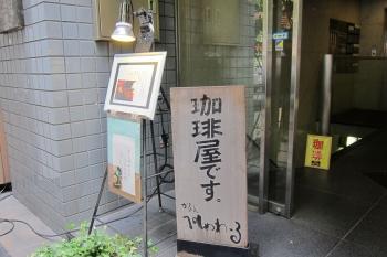 ぺIMG_0178 - コピー