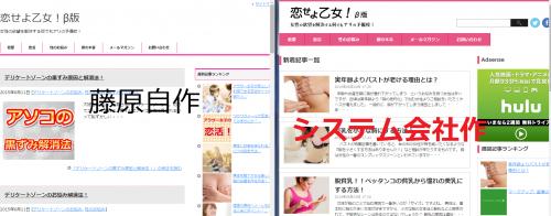 SnapCrab_NoName_2015-6-11_21-49-7_No-00.png