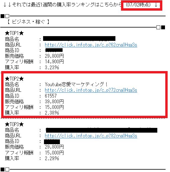 SnapCrab_NoName_2015-7-5_21-37-23_No-00.png