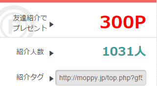 友達1000人